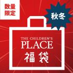 THE CHILDREN'S PLACE/チルドレンズプレイス メイキーズチルドレンズプレイス2021福袋【男の子】