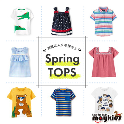 tops collection 2021春夏 No.02